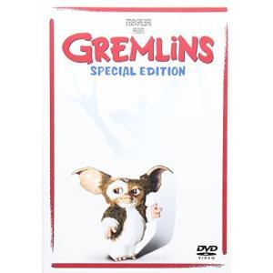 グレムリン 特別版 (DVD)