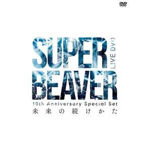 10th Anniversary Special Set 「未来の続けかた」 (DVD)|zerothree