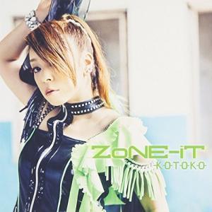 ZoNE-iT(TVアニメ「白銀の意思 アルジェヴォルン」新オープニングテーマ)(通常盤)