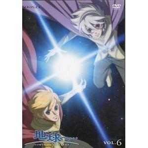 地球(テラ)へ…  Vol.6 (DVD) 中古