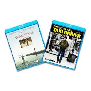 ブルーレイ2枚パック レナードの朝/タクシードライバー (Blu-ray)