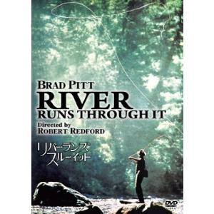 リバー・ランズ・スルー・イット (DVD) 綺麗 中古