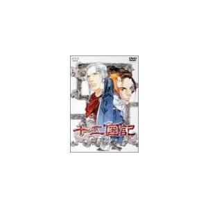 十二国記の世界 風の海 迷宮の岸篇 (DVD) 中古