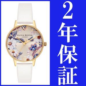オリビアバートン 時計 腕時計 レディース おしゃれ かわいい 白色 ホワイト Olivia Burton フローラル ビーガン ヌード&ゴールド レザーベルト 可愛い 華奢|zerothree