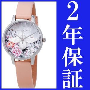 オリビアバートン 時計 腕時計 レディース 30mm 花柄 おしゃれ かわいい おすすめ グラスハウス ヌードピーチ&ホワイト シルバートーン レザーベルト 母の日|zerothree
