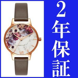 オリビアバートン 時計 腕時計 レディース 30mm 花柄 おしゃれ かわいい おすすめ マーブルフローラル ロンドングレイ&ローズゴールド レザーベルト 母の日|zerothree