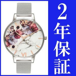 オリビアバートン 時計 腕時計 レディース 38mm 花柄 おしゃれ かわいい おすすめ マーブルフローラル ゴールド シルバーメッシュ メタルベルト 母の日|zerothree