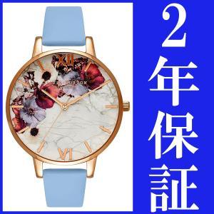 オリビアバートン 時計 腕時計 レディース おしゃれ かわいい Olivia Burton マーブルフローラル チョークブルー & ローズゴールド 可愛い 華奢|zerothree