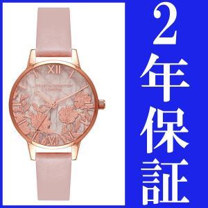 オリビアバートン 時計 腕時計 レディース 30mm 花柄 おしゃれ かわいい おすすめ レースディティール ヴィーガン ローズサンド&ローズゴールド 母の日|zerothree