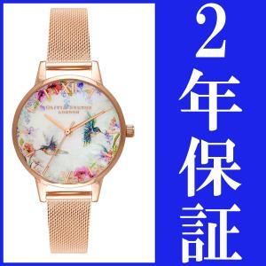オリビアバートン 時計 腕時計 レディース 30mm 花柄 おしゃれ かわいい おすすめ ペインタリープリント ローズゴールド メッシュ メタルベルト 母の日|zerothree