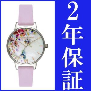 オリビアバートン 時計 腕時計 レディース おしゃれ かわいい Olivia Burton ペイントリープリンツ パルマバイオレット & シルバー レザーベルト 可愛い 母の日|zerothree