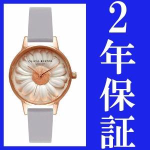 オリビアバートン 時計 腕時計 レディース 30mm 花柄 おしゃれ かわいい おすすめ フレンドリー ヴィーガン グレー&ローズゴールド レザーベルト 母の日|zerothree