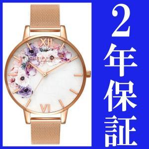 オリビアバートン 時計 腕時計 レディース 38mm 花柄 おしゃれ かわいい おすすめ スノーダイヤル ローズゴールド&ゴールドメッシュ メタルベルト 母の日|zerothree