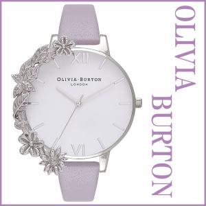 オリビアバートン 腕時計 レディース 花柄 OLIVIA BURTON シルバー パープル おしゃれ 可愛い 安い 女性 新品 並行輸入品|zerothree