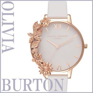 オリビアバートン 腕時計 レディース 花柄 OLIVIA BURTON フラワー ケースカフ ホワイト ゴールド おしゃれ 可愛い 安い 並行輸入品|zerothree