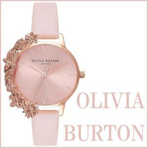 オリビアバートン 腕時計 レディース 花柄 OLIVIA BURTON フラワー ケースカフ ピンク ゴールド おしゃれ 可愛い 安い 並行輸入品|zerothree