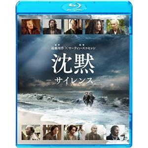 沈黙-サイレンス- (Blu-ray)