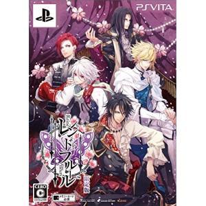 レンドフルール 限定版 - PS Vita...