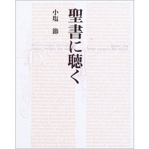 [中古 古本 古書 雑誌や文庫本 ビジネス書籍 学習本等々] 激安のものから昔懐かしいレアものまで多...