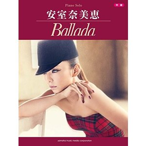 ピアノソロ 安室奈美恵 「Ballada」 綺麗め 中古