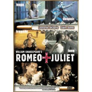 ロミオ&ジュリエット (DVD) 綺麗 中古