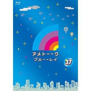 アメトーーク! ブルーーレイ37 (Blu-ray) 綺麗 中古
