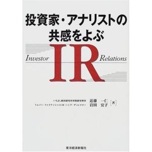 [中古 古本 古書 雑誌や文庫本 投資や会社 金融関係 お金に関する本] [開業や独立 社会心理 人...