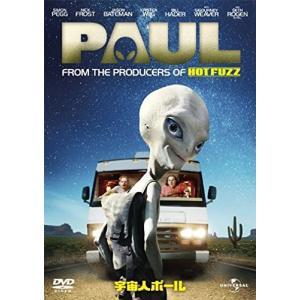 宇宙人ポール (DVD)