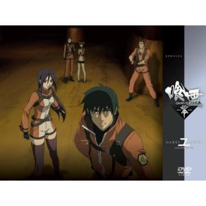 喰霊-零- 1(限定版) (DVD) 中古