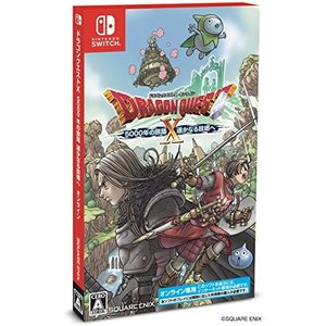 (Switch)ドラゴンクエストX 5000年の旅路 遥かなる故郷へ オンライン