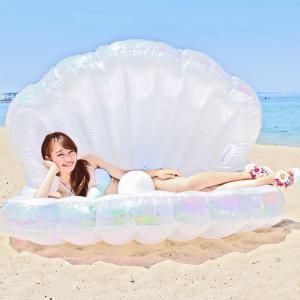 浮輪 フロート 巨大 浮き輪 大型 大きいサイズ シェルフロート ビーチボール付き 貝殻 マーメイド 大人用の浮輪 新品 本体|zerothree