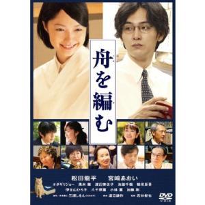 舟を編む 通常版 (DVD)
