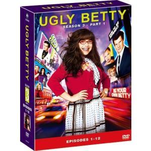 アグリー・ベティ シーズン3 コレクターズ BOX Part1 (DVD) 綺麗 中古