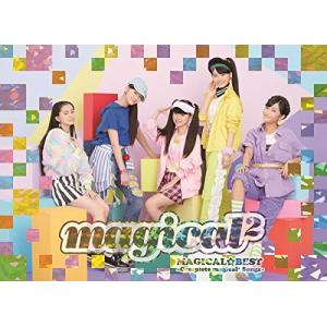 MAGICAL☆BEST -Complete magical2 Songs- (初回生産限定盤-ダンスDVD盤-) (特典なし) 中古