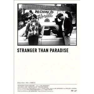 ストレンジャー・ザン・パラダイス (DVD)