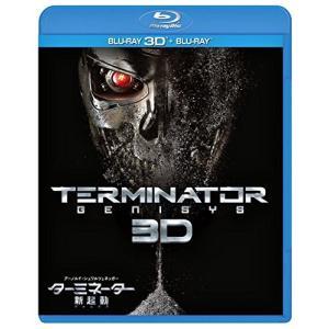 ターミネーター:新起動/ジェニシス 3D&2Dブルーレイセット(2枚組) (Blu-ray) 綺麗 ...
