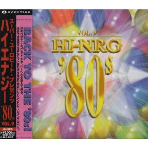 Super Eurobeat Presents Hi-NRG '80s, Vol. 9 中古