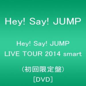 Hey! Say! JUMP LIVE TOUR 2014 ...