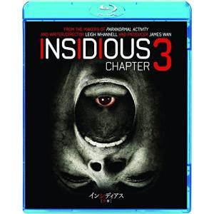 インシディアス 序章 (Blu-ray)