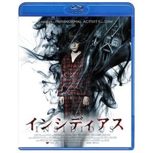 インシディアス (Blu-ray)