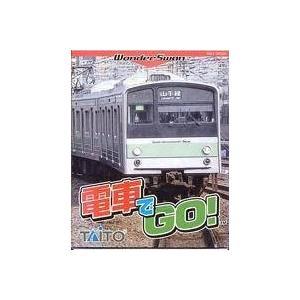 電車でGO! WS (ワンダースワン)