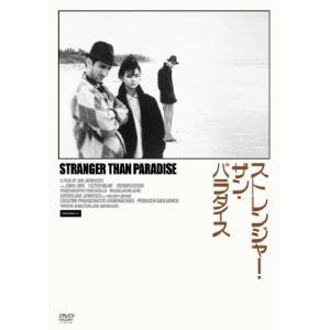 ストレンジャー・ザン・パラダイス (DVD) 綺麗 中古