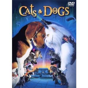 キャッツ&ドッグス 特別版 (DVD)