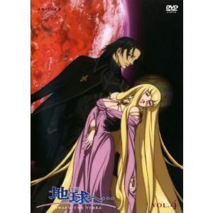 地球(テラ)へ…  Vol.4 (DVD) 中古