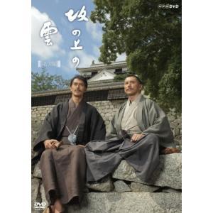 坂の上の雲 第3部 最終回 日本海海戦 (DVD)