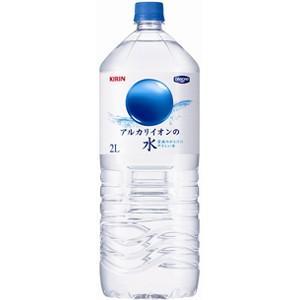 【送料無料(沖縄・離島除く)】キリン アルカリイオンの水 1ケース(2L PET×6本)