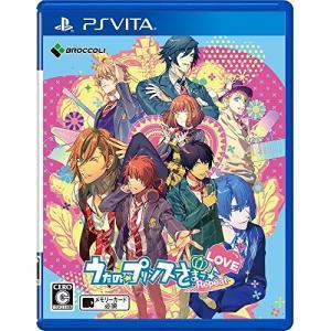 うたの☆プリンスさまっ♪Repeat LOVE (通常版)  - PS Vita 中古|zerotwo-men