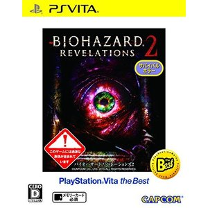 バイオハザード リベレーションズ2 PlayStation Vita the Best 中古|zerotwo-men
