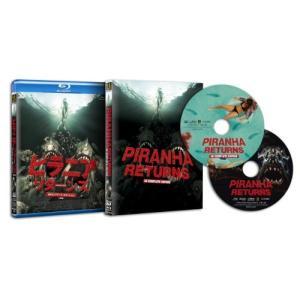 ピラニア リターンズ 3D コンプリート・エディション (2枚組) (Blu-ray) 新品