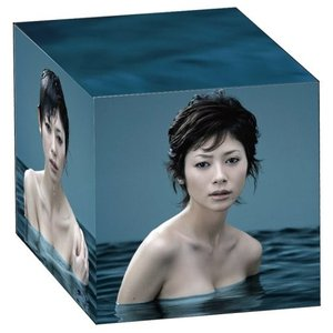 週刊真木よう子(DVD-BOX 初回限定生産版) 中古 zerotwo-men